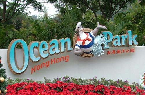 Ocean Park в Гонконге